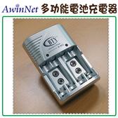 充電器鎳氫電池充電器(3號AA4號AAA與9V方型)三合一充電器