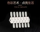 【MJ381】美甲練習甲片 美甲色卡 展示用甲片樣板 白色(一組24片入)