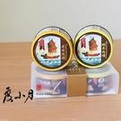 【南紡購物中心】度小月肉燥2入輕巧盒 (...