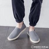 夏季新款漁夫鞋男飛織網面透氣防臭老北京布鞋一腳蹬懶人休閒鞋子 圖拉斯3C百貨