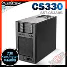 [ PCPARTY ] 銀欣 SilverStone CS330 無托盤熱交換高級塔式機殼