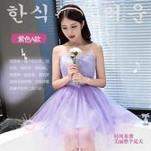 2017新款韓版性感俏皮紫色修身顯瘦姐妹團伴娘服 YX555『小美日記』