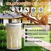 新品戶外太陽能鐵藝燈籠 歐式花園燈鏤空壁掛手提樹葉投影燈