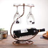 歐式創意紅酒架擺件掛杯架帶杯 現代簡約創意酒架擺件吊杯架【販衣小築】