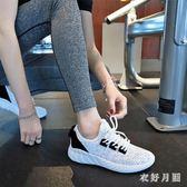 運動鞋女透氣2019新款夏季專業跑步鞋女健身房專用運動鞋跑步機粉色深蹲鞋WL576【衣好月圓】