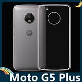 Moto G5 Plus 半透糖果色清水套 軟殼 超薄防滑 全包款 矽膠套 保護套 手機套 手機殼