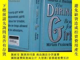 二手書博民逛書店女孩寶典罕見The daring book for girls