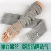 蕾絲防曬袖套女夏季手套薄款防紫外線冰袖