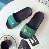 涼拖鞋 情侶涼拖鞋女夏室內防滑厚底洗澡浴室居家日用可愛拖鞋 莎瓦迪卡