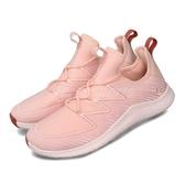 Nike 訓練鞋 Wmns Free TR Ultra 粉紅 女鞋 運動鞋 健身房 【PUMP306】 AO3424-606
