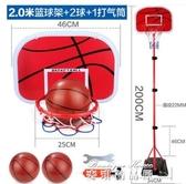 兒童籃球架可升降室內2-5-10歲落地式投籃玩具男孩籃球框掛式4歲YYP 麥琪精品屋