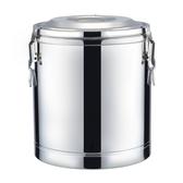304不銹鋼保溫桶商用超長保溫飯桶大容量茶水桶豆漿桶奶茶桶冰桶  ATF  極有家