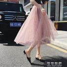 港味chic網紗蓬蓬裙春蕾絲釘珠網紗裙仙女裙中長款半身裙 可可鞋櫃