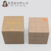 立坽『造型品』愛麗美娜公司貨 ARIMINO 造型霜 香妃 輕塑臘80g HM09