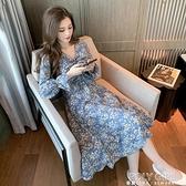 長洋裝 2021秋季新款韓版喇叭袖中長款V領收腰顯瘦氣質碎花雪紡洋裝女 秋季新品