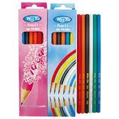 HB 12入木頭鉛筆(單組不挑款)HB鉛筆  (購潮8)