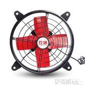 通風扇廚房油煙強力12寸家用抽風機窗式抽煙機通風換氣風扇LX220v 【免運】