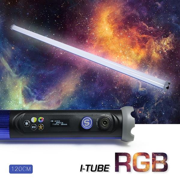 黑熊館 SUNPOWER I-TUBE RGB 魔術光棒 120cm -可搖控 多頻道切換處理 特效光 補光
