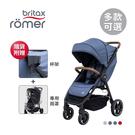 Britax Römer 英國 B-Agile M 豪華四輪 嬰兒推車