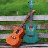 尤克里里初學者學生成人女烏克麗麗小吉他兒童入門LX春季新品