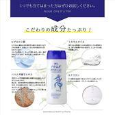 日本 熊野 麗白薏仁潤白身體乳 250g -LC