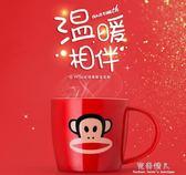 大嘴猴馬克杯簡約咖啡杯骨瓷情侶水杯辦公室經典茶杯大容量牛奶杯 完美情人精品館