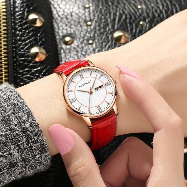 雙12鉅惠 卡詩頓雙日歷休閒防水時尚潮流學生石英錶皮帶女士手錶女錶