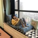 懶人沙發陽台躺臥飄窗榻榻米床單人摺疊臥室小型可愛網紅小躺椅女 ATF 夏季狂歡
