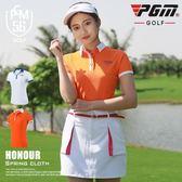 PGM正品 高爾夫球服裝 女士短袖T恤夏季球衣衣服可配裙子套裝