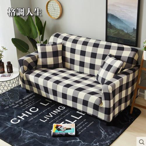 【雙11八五折】歐式現代彈力沙發套 全包沙發罩 四季沙發巾 單人沙發系列4  (90~140cm適用)