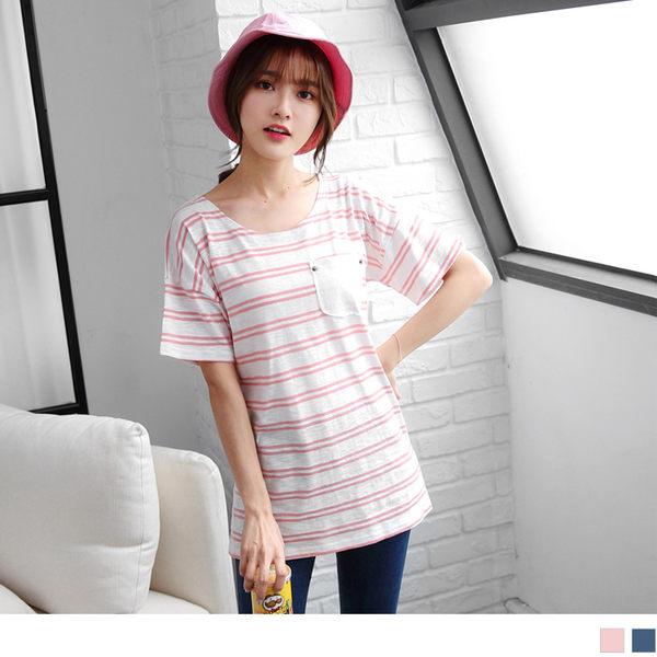 OrangeBear《AB3032》台灣製造.橫條紋單邊配色口袋竹節棉落肩T恤.2色--適 XL~5L