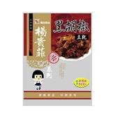 德昌非基改黑胡椒豆乾100g【愛買】