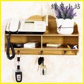 【YPRA】掛在墻上的收納盒床頭放手機掛鑰匙架臥室壁掛化妝品置物架免打孔