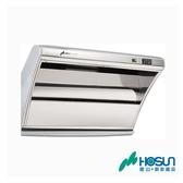 送原廠基本安裝 豪山 抽油煙機 除油煙機 直吸式電熱除油排油煙機90CM VSI-9107SH