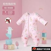 兒童睡袋嬰兒純棉四季通用寶寶防踢被子分腿