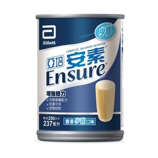 亞培安素香草( 少甜) 237ml*24入/箱 *維康