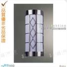【戶外壁燈】E27 雙燈。不鏽鋼焊接。防雨防潮耐腐蝕。 高60cm※【燈峰照極my買燈】#E123-3