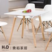 北歐簡約方型餐桌/休閒桌(18HY2/A456-03) /H&D 東稻家居