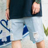 【YIJIAYI】牛仔短褲 短褲 五分短褲 膝上短褲 休閒短褲 工裝短褲 工作短褲 破褲 (0794)