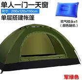 羚牛戶外帳篷野外露營單人雙人沙灘野營廠家YS-新年聚優惠