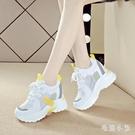 內增高鞋老爹鞋女2020夏季新款大碼網面透氣運動休閒鞋厚底小白鞋潮 LR24045『毛菇小象』