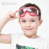 兒童護目鏡防風沙防塵眼鏡防水小孩打水仗男女騎行防風防灰塵擋風