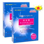 【買一送一】森田藥粧玻尿酸複合精華潤白面膜5入