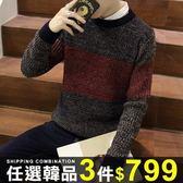 任選3件799毛衣長袖花色針織衫圓領撞色拼接毛衣【08B-B1542】