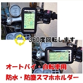 iPhone12 iPhone11 Pro iPhone XS XR 11 12 手機殼 保護殼 手機導航 手機架 支架