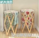 積木部落臟衣簍 折疊洗衣筐布藝大號臟衣服玩具收納籃臟衣籃 印象家品