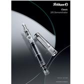 德國 PELIKAN 百利金 CLASSIC M205 DEMONSTRATOR 透明示範 鋼筆(加贈4001墨水一瓶)