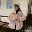 冬季2019新款韓版chic羊羔毛加絨加厚棉衣棉服女學院風保暖外套潮 安妮塔小舖