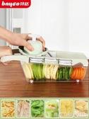 家用馬鈴薯絲切絲器廚房用品多功能切菜擦刨絲水果切片切菜神器 怦然心動