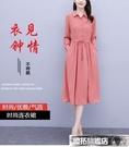 長袖襯衫洋裝 大碼女裝胖mm高端顯瘦連身裙長裙大牌今年流行裙子220斤秋裝新款